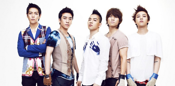 [Groupe] Big Bang 1008241233571084186619342