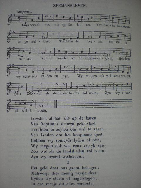 Frans-Vlaamse en oude Standaardnederlandse teksten en inscripties - Pagina 5 100911093729970736730648