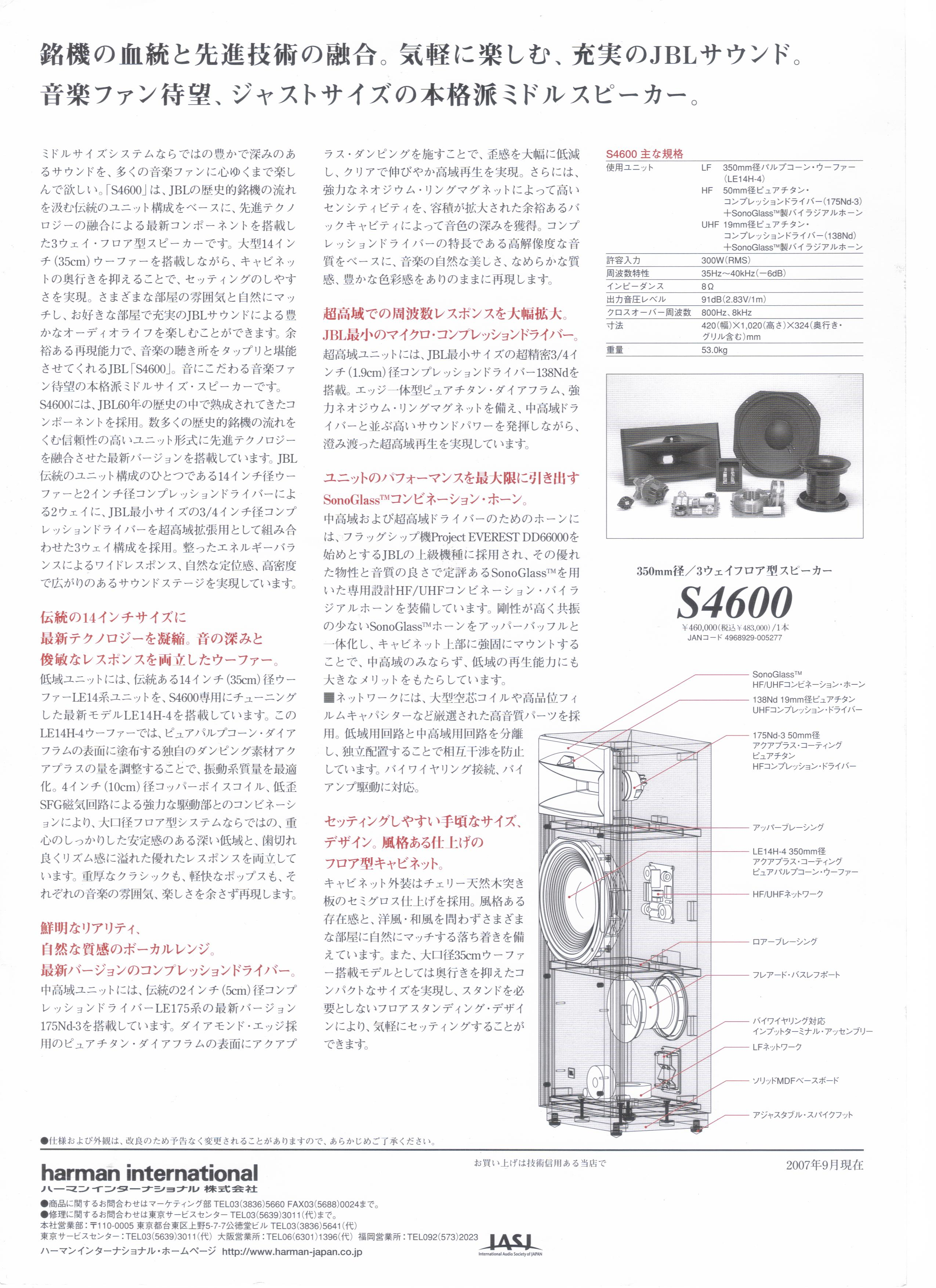 Serie K2 S4600 1011101042501207127093759