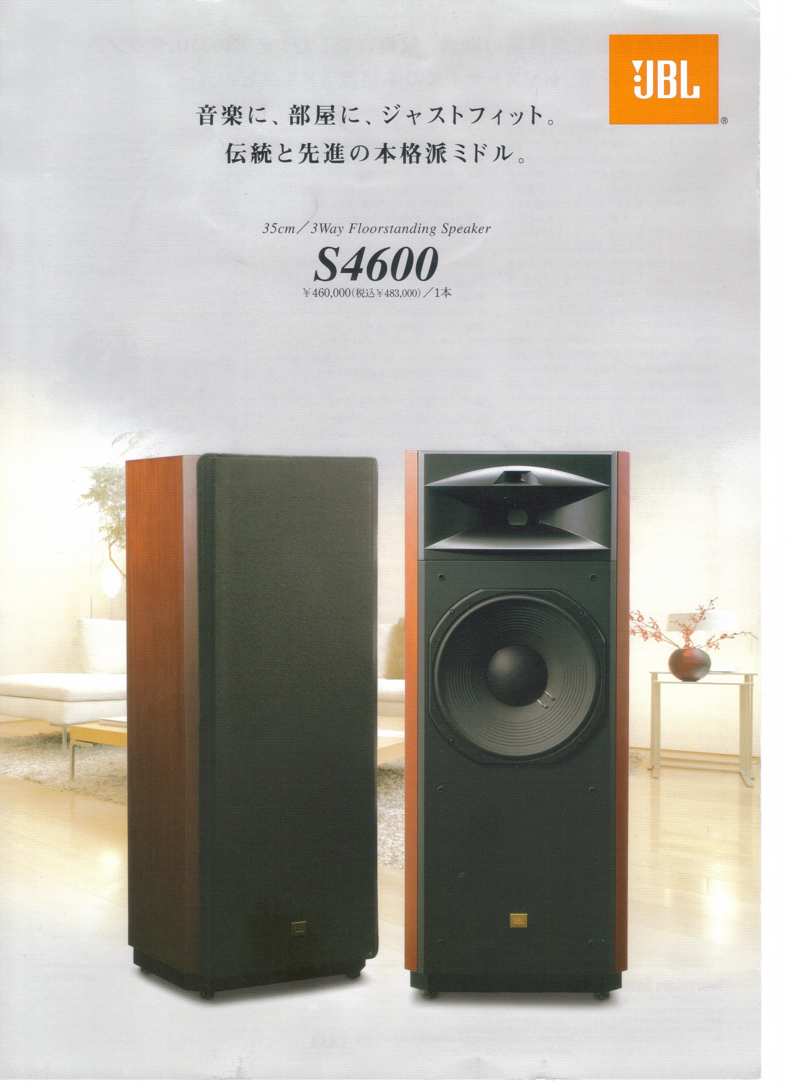 Serie K2 S4600 1011101042501207127093760