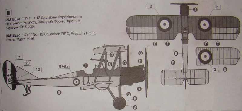 (cage à poules) RAF BE2 C de Roden au 48ème 1011170647381033187135993